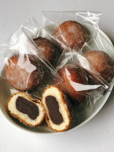 An Donut with organic azuki paste filling