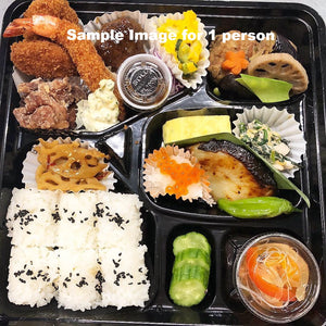 Dinner: December 22 (Sat) - Holiday Bento Deluxe for Two