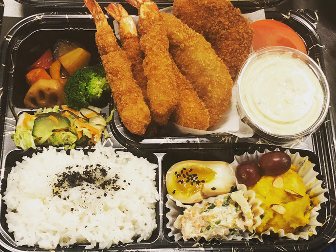 Dinner - April 6 (Sat)<BR>Mixed Seafood Fry Bento <BR>Haller Lake, Queen Anne