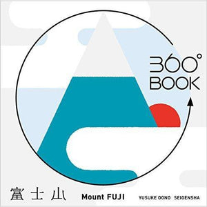 "360 Book Mount Fuji"" Yusuke Oono (Japanese) - Find special books, flip books, pop up books, mysterious books, unique map books, unusual creative books at Gifteee unique books for kids and adults"