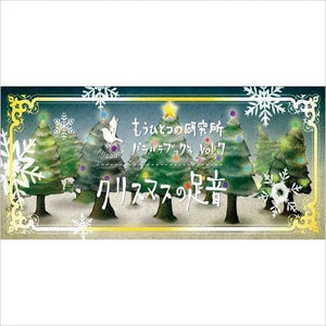 Merry Christmas Flipbook - Find special gifts for girls and tweens age 5-11 year old, gifts for your daughter, gifts for your kids birthday or Christmas, gifts for a young princess, gifts for you children classmates and friends at Gifteee Unique Gifts, Cool gifts for girls