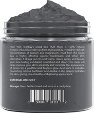 Load image into Gallery viewer, Dead Sea Mud Mask for Face and Body - All Natural - Spa Quality - Find unique gifts for teen girl and young women age 12-18 year old, gifts for your daughter, gifts for a teenager birthday or Christmas at Gifteee Unique Gifts, Cool gifts for teenage girls