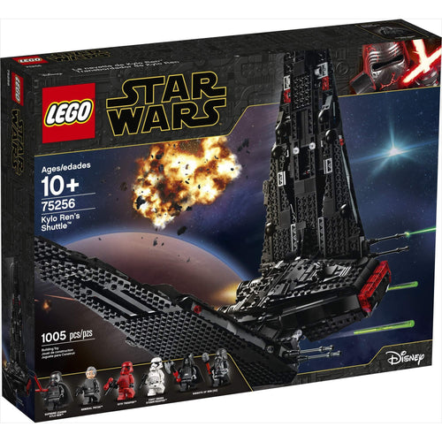 LEGO Star Wars: The Rise of Skywalker Kylo Ren's Shuttle  - The Rise of Skywalker - Gifteee. Find cool & unique gifts for men, women and kids