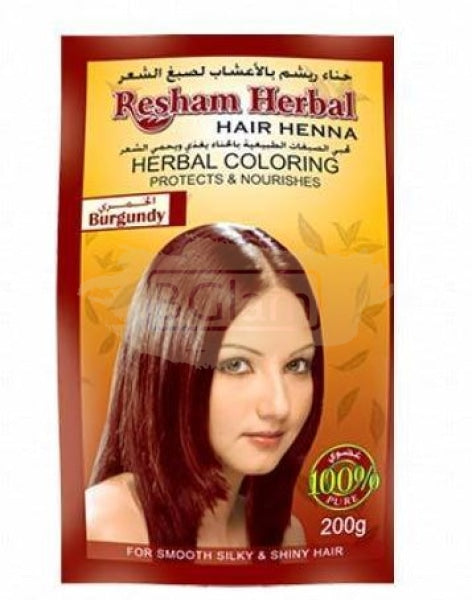 Resham Henna - Herbal Hair Henna 200g Burgundy