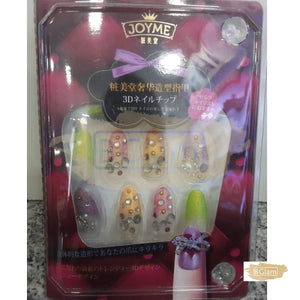 Press On Luxury 3D Nails - Multi Colors with Rhinestones