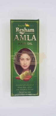 Resham Hair Oil - Amla Oil 100ml