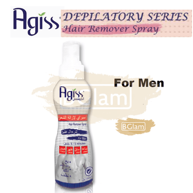 AGISS Hair Remover Spray For Men 175ml