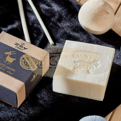 Olivos Milk Soap - Goat Milk (Box)