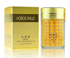 New Face Eye Cream Eye Gel Remove Dark Eye Circle Anti-Wrinkle - Bargain Concept