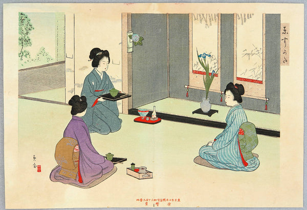 japanese tea ceremony history