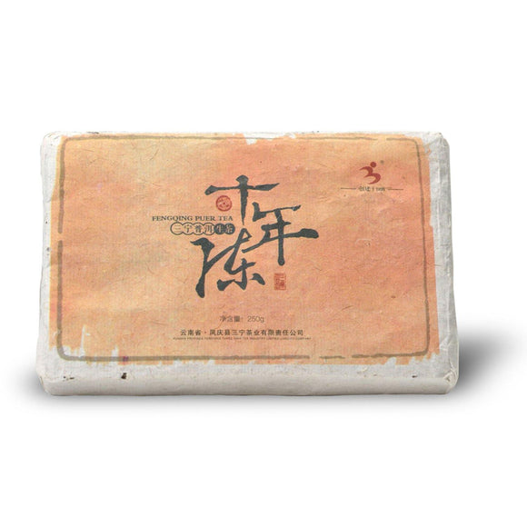Fengqing Raw Pu-erh Tea Brick, 2005