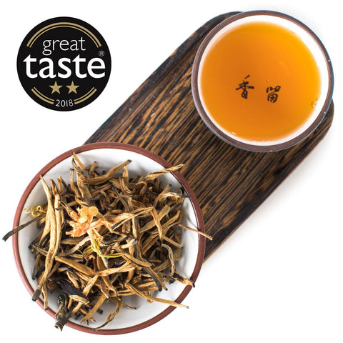 Award Winning Jasmine (Jin Ya) Black Tea