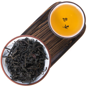 Ancient Wild Tree Dian Hong Black Tea