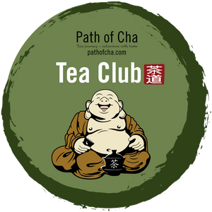 Tea Club Discovery Subscription