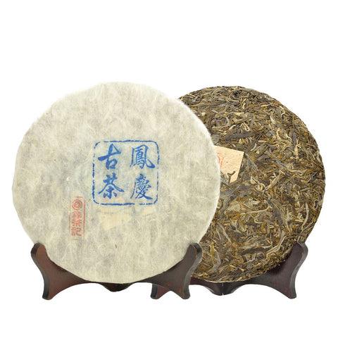 Fengqing Ancient Tree Raw Pu-erh Tea Cake, 2014