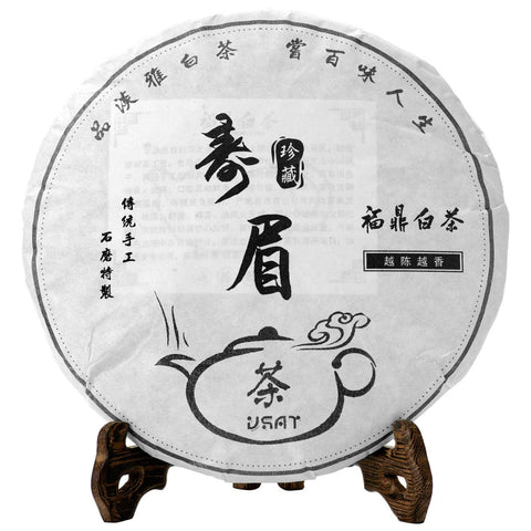 Fuding Shou Mei (Longevity Eyebrow) White Tea, 2014