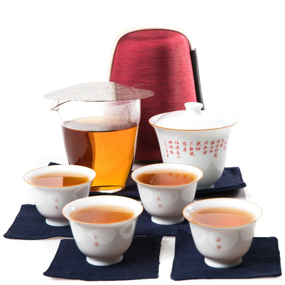 Gong Fu Porcelain Travel Tea Set