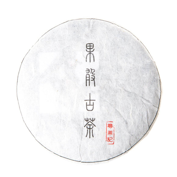 Wild Tree Guo Gan Gushu Raw Pu-erh Tea Cake, 2019