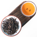 """Yellow Goddess"" Huang Guan Yin Wuyi Oolong Tea"