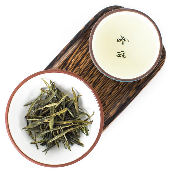 Huo Shan Huang Ya Yellow Tea