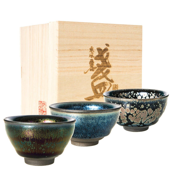 Set of 3 Handmade Jianzhan Tea Cups