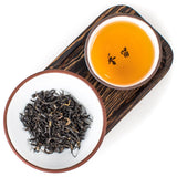 Imperial Keemun Black Tea