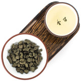 """Sweet Ginseng"" Lan Gui Ren Oolong Tea"