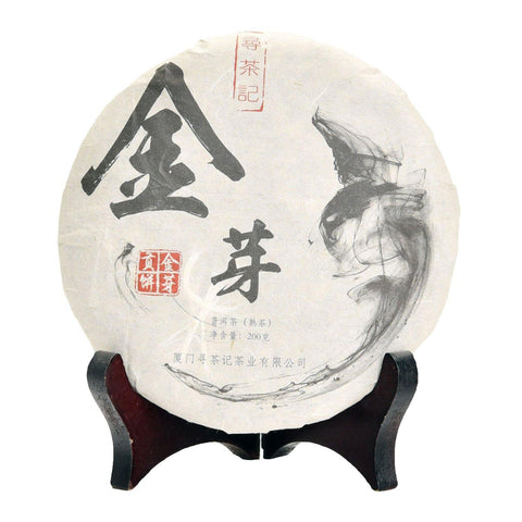 Menghai County Golden Buds Ripe Pu-erh Tea Cake, 2009
