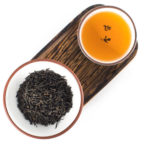 Non-smoky Lapsang Souchong Black Tea