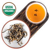 Organic Jin Hao (Golden Tip) Black Tea