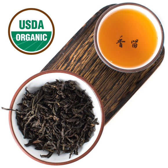 Smoky Lapsang Souchong Black Tea
