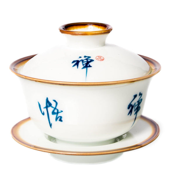 Porcelain Gaiwan with Handwritten Calligraphy