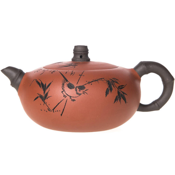 Yixing Purple and Red Clay Teapot