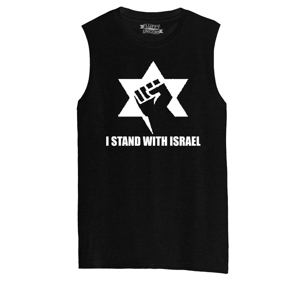 I Stand With Israel T Shirt Israeli Pride Support IDF Rally Political Tee Mens Muscle Tank Muscle Tee