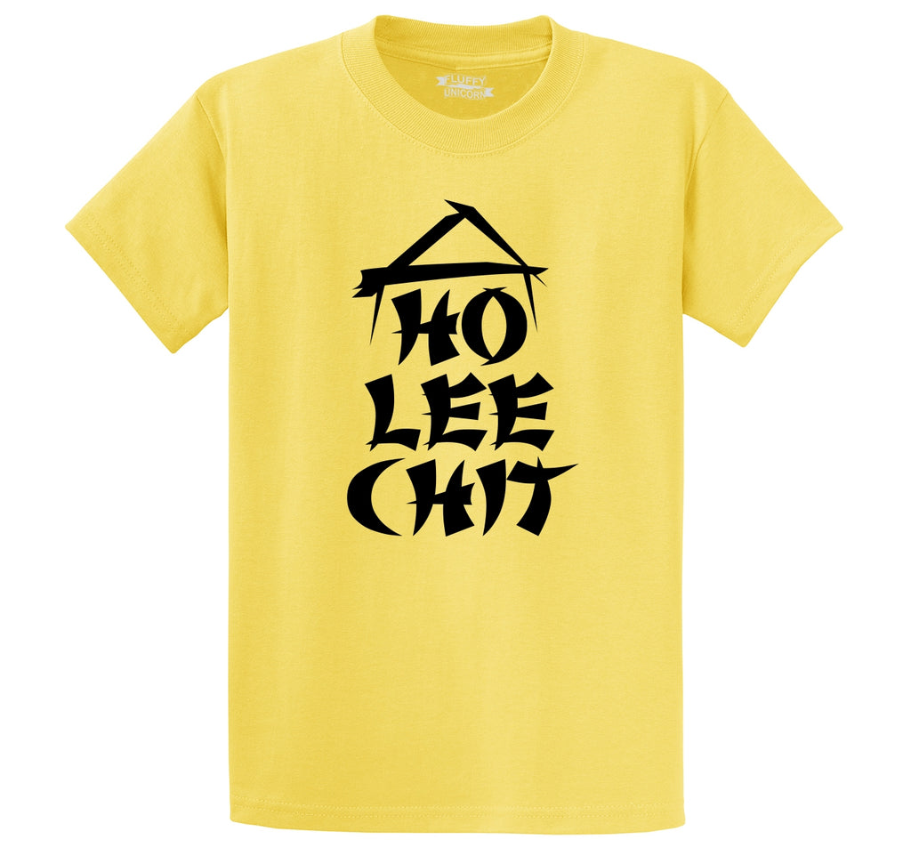 Ho Lee Chit Men's Heavyweight Cotton Tee Shirt