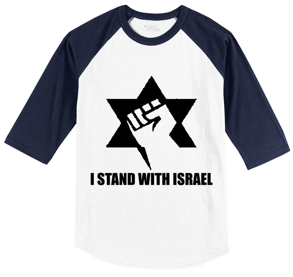 I Stand With Israel T Shirt Israeli Pride Support IDF Rally Political Tee Mens 3/4 Sleeve Raglan Jersey