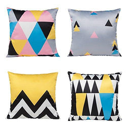 Unique Warm Coloured Geometric Decorative Pillowcase Both Sides Square Decor Cushion Cover Throw Pillows