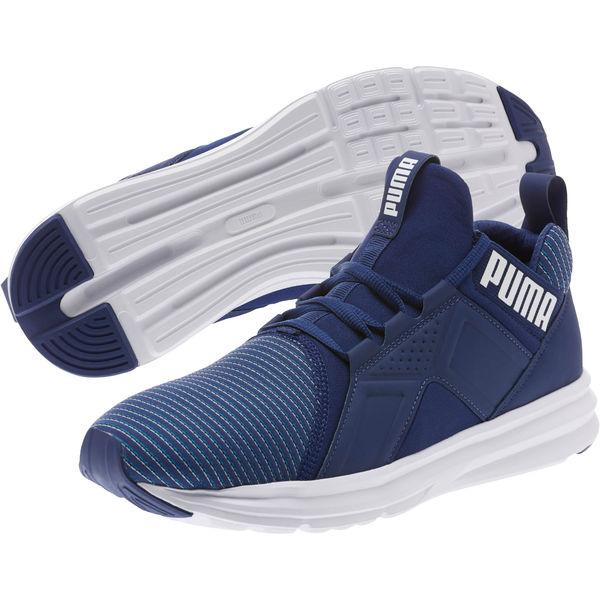 Enzo Colorshift Men's Training Shoes