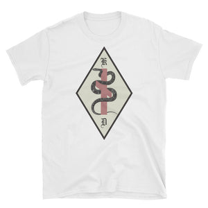 Serpent Nauthiz • Short-Sleeve Unisex T-Shirt