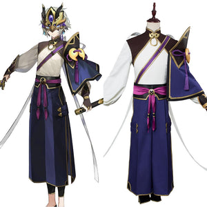 Fate/Grand Order Lang Lin Wang Outfit Cosplay Costume