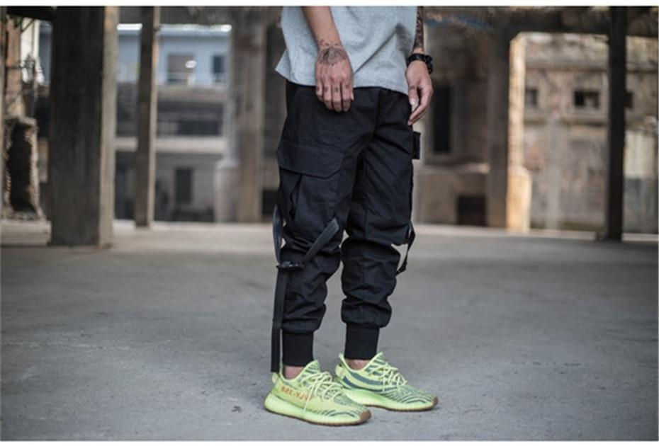 """FREEDOM"" Joggers - Ice Cold Lmnd ""FREEDOM"" Joggers"