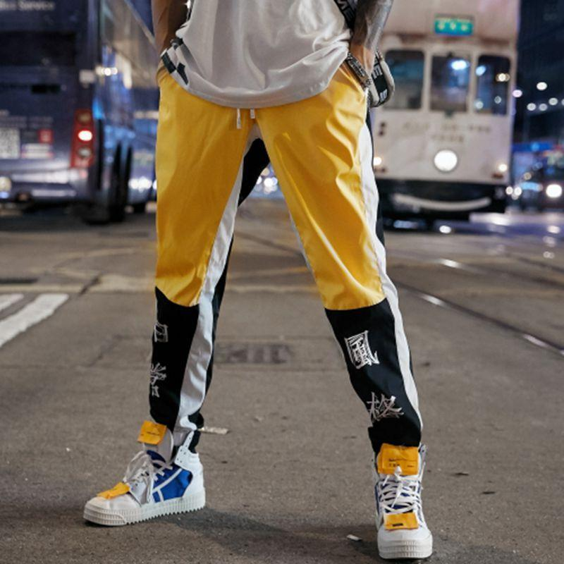 Lemonade Windbreaker Pants - Ice Cold Lmnd Lemonade Windbreaker Pants