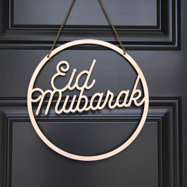 Eid Mubarak door decor, Ramadan Decor, Also Sophia