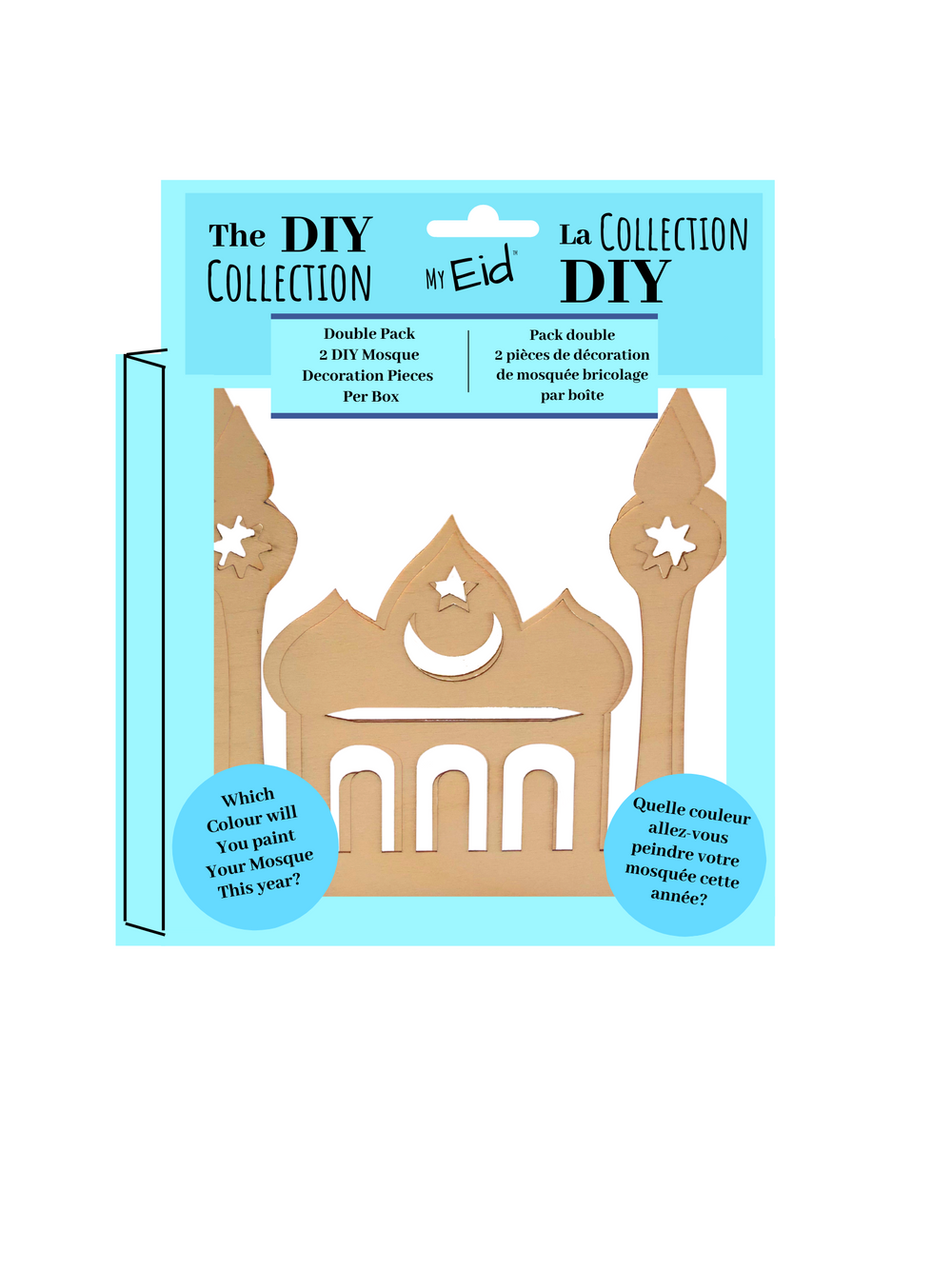 Double Pack: DIY Mosque Table Signs for Kids