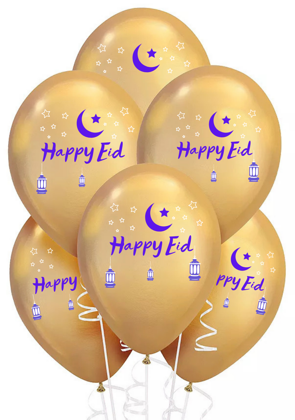 PICKUP ONLY - Gold Cursive Eid Mubarak and Ramadan Kareem Banner + 2 BALLOON SETS