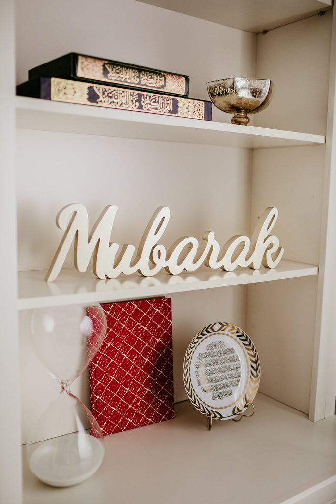 PICKUP ONLY - Perfectly Imperfect Mubarak Decorative Sign in Rose Gold - Perfect for DIY