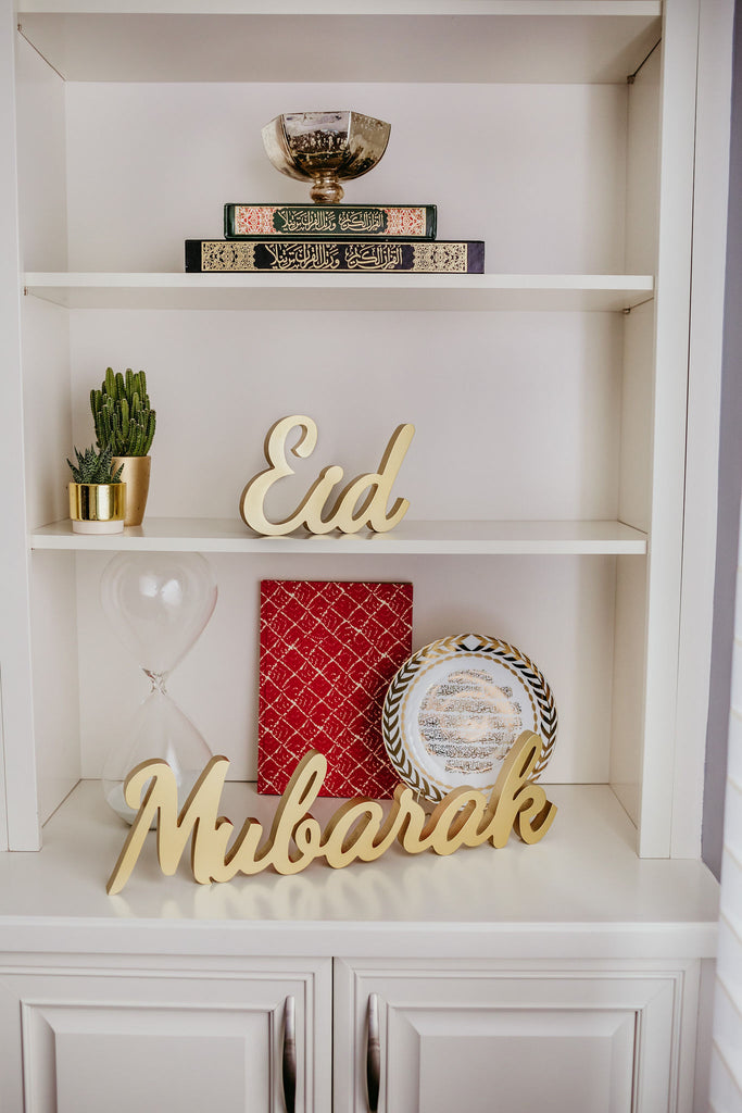 PICKUP ONLY - Eid Decorative Sign in Traditional Gold