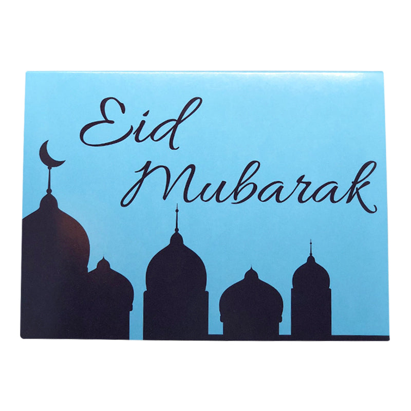 3 Pack of Blue Sky Eid Mubarak Greeting Cards