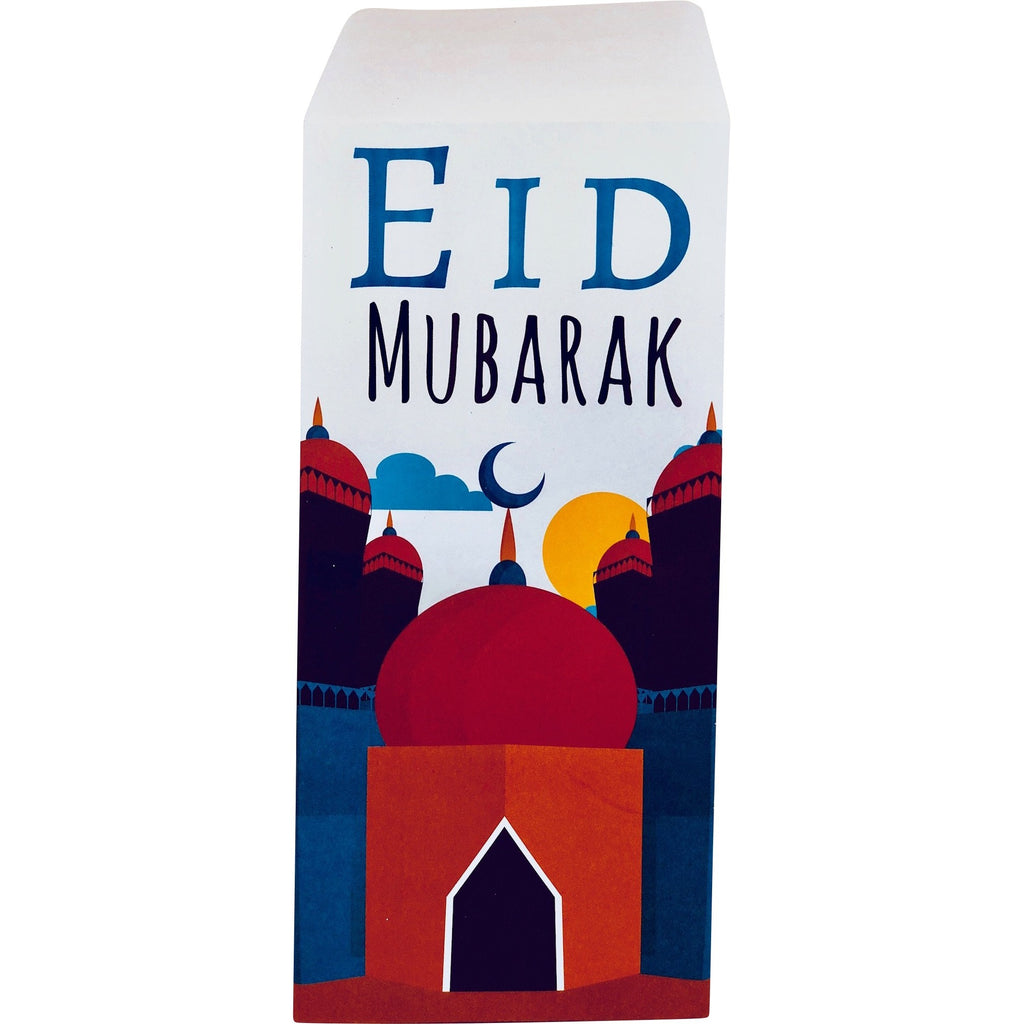 Eid Mubarak Money Envelope with adhesive seal- Fits Canadian Dollar bills perfectly
