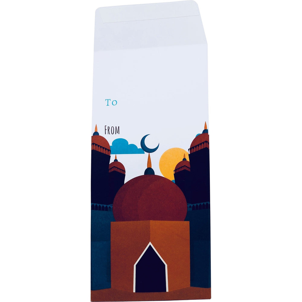 Eid Money Envelopes with little mosque image; Eid Mubarak